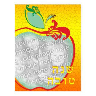 L'Shana Tova (apple honeycomb) Photo Card