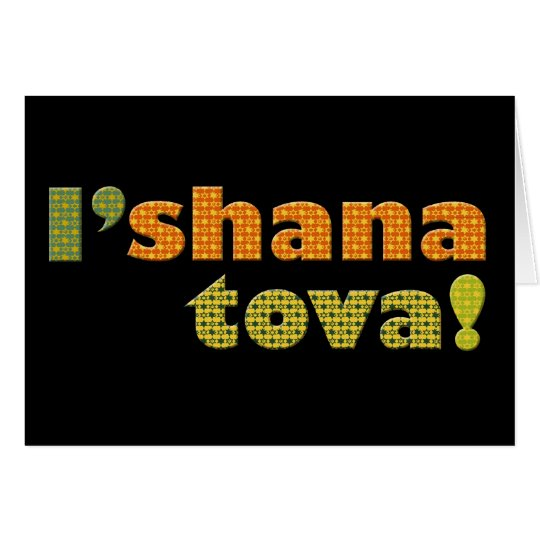 L'Shana Tova Card