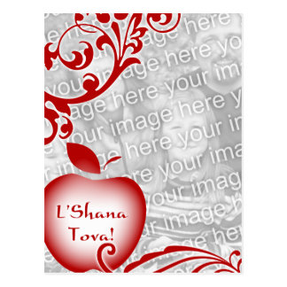 L'Shana Tova : floral apple photo card