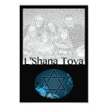 "L'Shana Tova : photo card 3.5"" X 5"" Invitation Card"