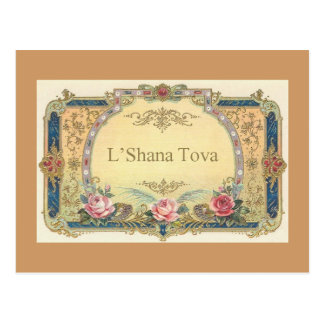L'Shana Tova Post Cards