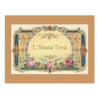 L'Shana Tova Postales