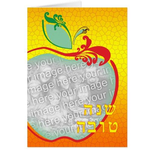 L'Shana Tova: tarjeta de la foto del panal de la m