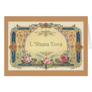 L'Shana Tova Tarjeta Pequeña