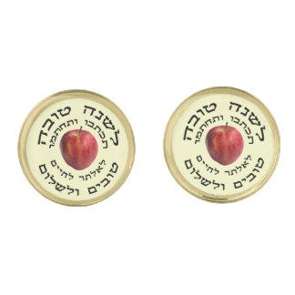 L'Shana Tovah… (Año Nuevo judío feliz) Gemelos Dorados