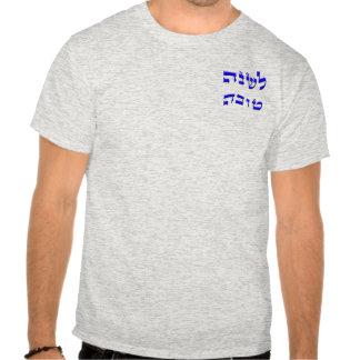 L'Shana Tovah… (Año Nuevo judío feliz) Playeras