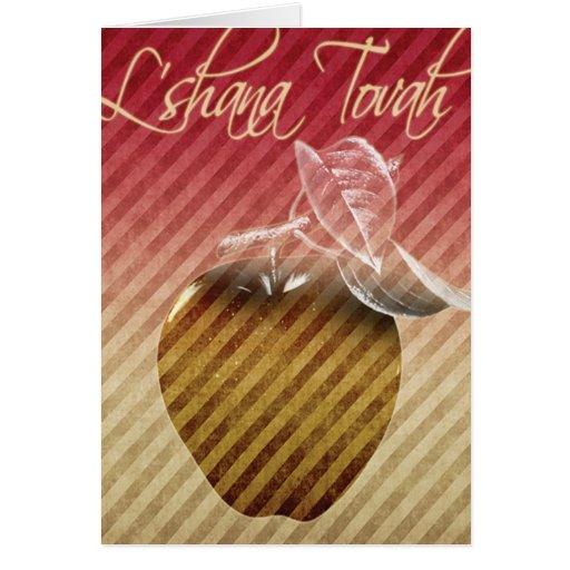 L'shana tovah greeting card
