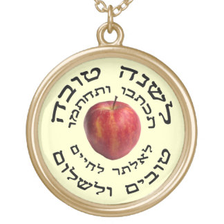 L'Shana Tovah... (Happy Jewish New Year) Gold Plated Necklace