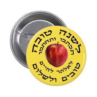 L'Shana Tovah... (Happy Jewish New Year) Pinback Button