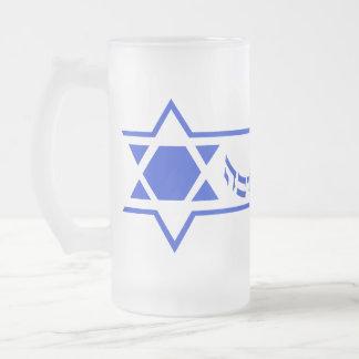 L'Shana Tovah Taza De Cristal