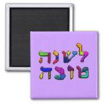 L'Shanah Tovah - A Good Year 2 Inch Square Magnet