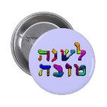 L'Shanah Tovah - A Good Year Pin