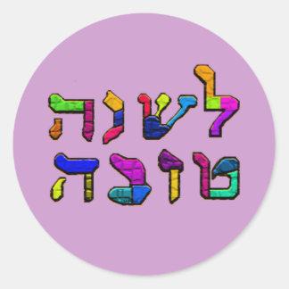 L'Shanah Tovah - pegatinas buenos de un año Etiqueta Redonda