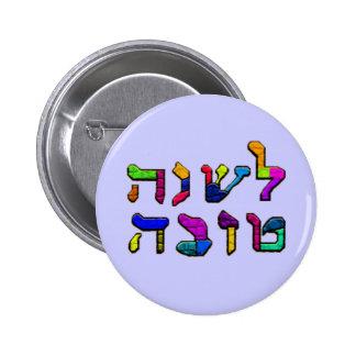 L'Shanah Tovah - un buen Pin del año
