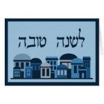 L'shanah Tovah wishes for Rosh Hashanah Cards