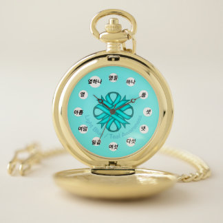 Lt Blue / Teal Clover Ribbon (Kf) by K Yoncich Pocket Watch