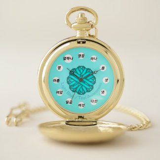 Lt Blue / Teal Flower Ribbon (Kf) by K Yoncich Pocket Watch