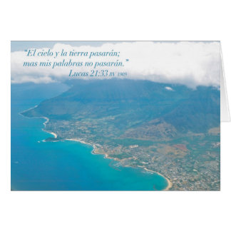 Lucas 21:33 Horizontal con Oahu desde el Aire Stationery Note Card