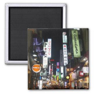 luces de Corea Imanes Para Frigoríficos