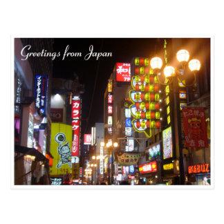 luces de neón de Osaka Postal