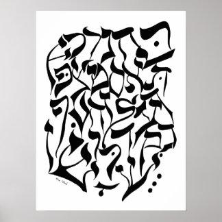 Lucha de la apuesta de Aleph Posters
