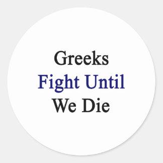 Lucha de los Griegos hasta nosotros morimos Pegatina Redonda