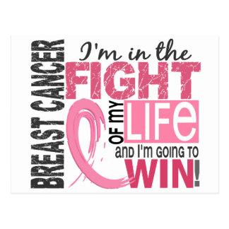 Lucha de mi cáncer de pecho de la vida postales