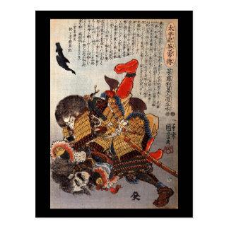 Lucha subacuática del samurai, circa 1800's postal