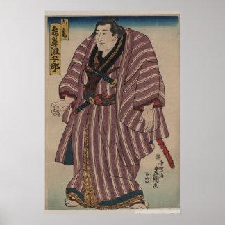 Luchador del sumo - arte japonés pre-1900s del vin