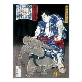 Luchador del sumo que obstruye a un enemigo C. 186 Postales