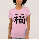Luck - chinese t-shirt