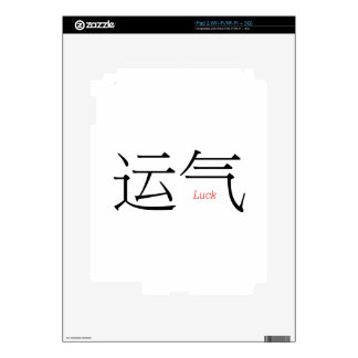 LUCK (yun'qi) in Chinese Characters Decal For The iPad 2