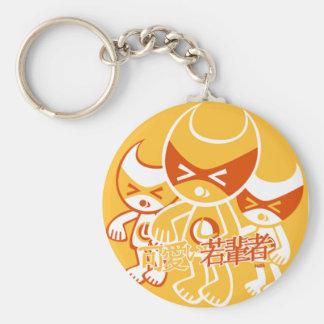 Lucky 7 Mascot Keychain