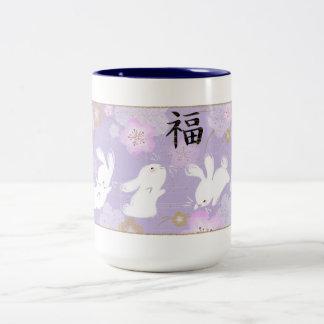 Lucky Bunnies Mug (Lavender) Two-Tone Mug