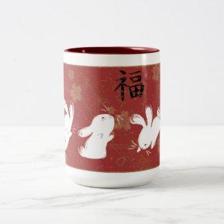 Lucky Bunnies Mug (Red) Two-Tone Mug