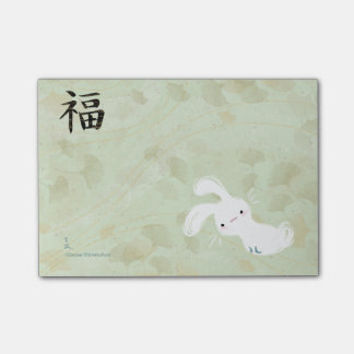 Lucky Bunny Post-it  (Ginkgo) Post-it® Notes