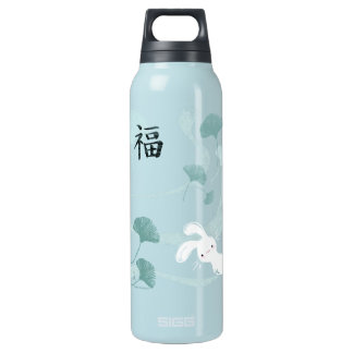 Lucky Bunny Teal Thermos (.5L) 16 Oz Insulated SIGG Thermos Water Bottle