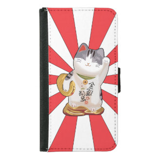 Lucky Cat B Wallet Phone Case For Samsung Galaxy S5