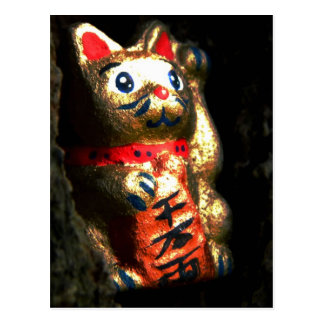 Lucky Cat in Bark Postcard