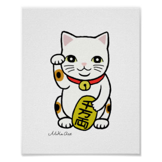 Lucky Cat Japanese Good luck Cat Poster Print