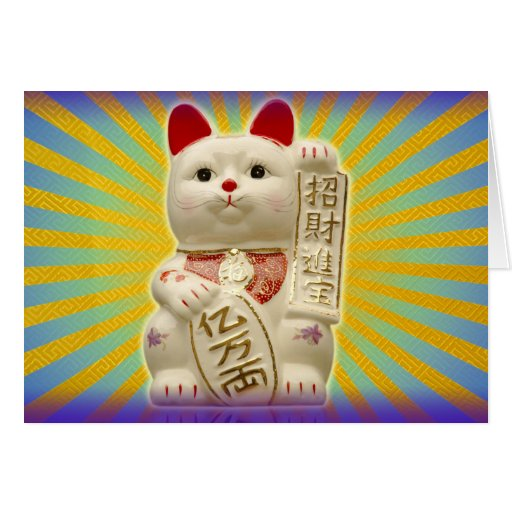 Lucky Cat Japanese Good Luck Waving Cat Cards
