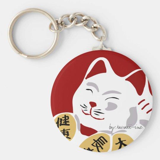 Lucky Cat Keychain