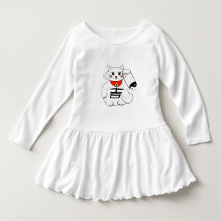 Lucky Cat- Maneki Neko - Beckoning. - Customized Dress