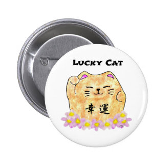 "Lucky Cat (Maneki Neko) - ""Lucky Cat"" Button"
