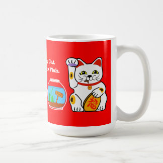 Lucky Cat. Unlucky Fish Classic White Coffee Mug