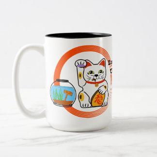 Lucky Cat. Unlucky Fish Two-Tone Coffee Mug