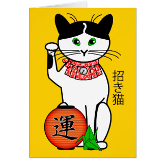 Lucky Cat with Lantern Card