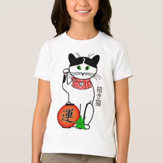 Lucky Cat with Lantern T-Shirt