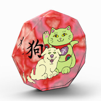 Lucky Cat Year of the Dog Award
