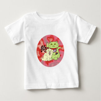 Lucky Cat Year of the Dog Baby T-Shirt